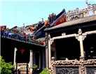 Ancestral Temple of Chen Family
